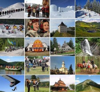 Головне управління з питань туризму